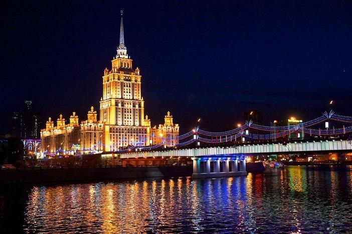 Ukraina Hotel Radisson Royal Hotel